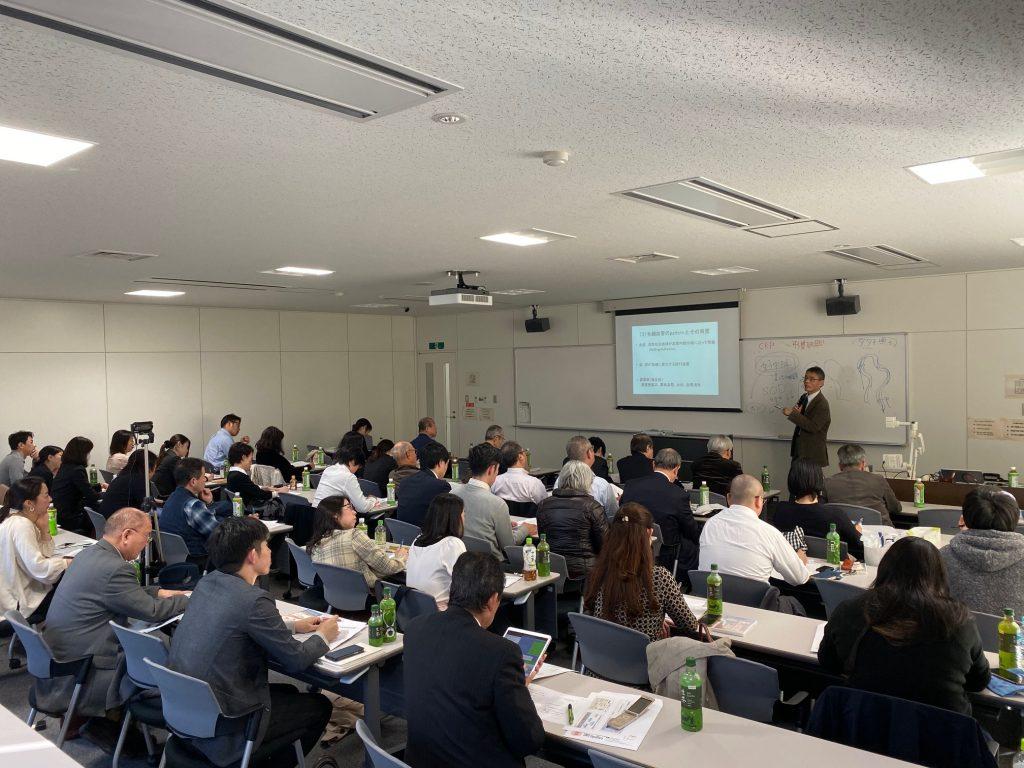 株式会社徳-早稲田大学早稲田キャンパスにて毛細血管研究会セミナー開催